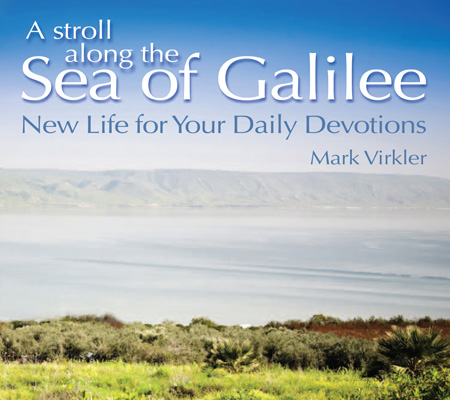 Free video event school of the spirit a stroll along the sea of galilee fandeluxe Image collections